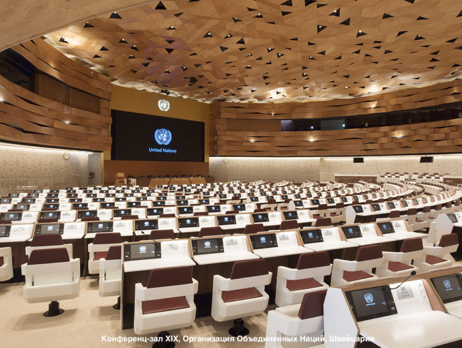 special-united-nation-conference-room-flos-03